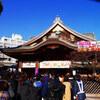 東京旅②湯島天神と神田明神と湯島聖堂