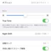 iphoneの自動ロック時間の設定方法