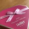 自分用のチョコレート☆DeIReY デルレイ