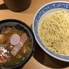 青葉 飯田橋店