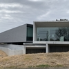 「開館10周年記念 ホキ美術館ベストコレクション展」(ホキ美術館)に行ってきた
