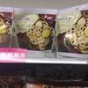 【商品開発】スナック菓子の健康志向