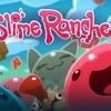 可愛いスライム!育成と時々戦闘「Slime Rancher」