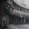 【206話・FUJIFILM】ETERNA ブリーチバイパス&XF90mmF2 Rで撮る雨の野毛