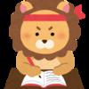 【中学受験】塾より大事な学習環境は?【家庭での学習】①