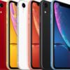 iPhone XRを一括2万円、月額4,928円~で契約する手順