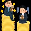 最低賃金を1500円以上に上げるとセミリタイアラーには都合が悪いかも