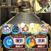 覇眼戦線Ⅲ ハード6-3