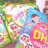 日本帰国で購入したもの子供用品と絵本について