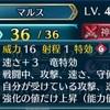 【検証】神剣ファルシオンは、紋章バフも倍化させるのか?