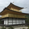 2020年夏休みやお盆休みに行きたい京都観光スポット10!