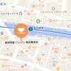 東武練馬駅南口徒歩1分『焼肉問屋バンバン 』で焼肉食べ放題してみた感想
