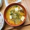 マーボーなす豆腐風具沢山味噌汁の作り方。