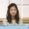 「ニュースチェック11」2月22日(水)放送分の感想
