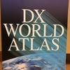 DX WORLD ATLAS