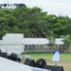 Hulu ドキュメンタリーシアター独占密着・安室奈美恵!今の思いを語る!