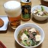 甘麻婆豆腐