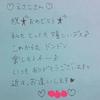 【お祝い❤️】手書きのメッセージ写真