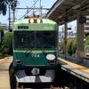 鉄道の日常風景66…過去20180521京阪石山寺駅