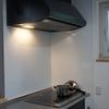 思っていたのと違う システムキッチンの明かり