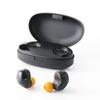 【新商品】「デジタル耳せん」に完全ワイヤレス型が新登場 「デジタル耳せんMM3000」