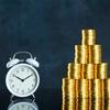 やはり投資はした方が良いと考える4つの理由 この世界は投資家が有利?