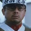 『226』五社英雄、『激動の昭和史 軍閥』堀川弘通