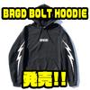 【バスブリゲード】袖部分に雷マークが入ったパーカー「BRGD BOLT HOODIE」発売!