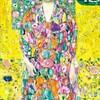 【美術】クリムト3 「オイゲニア・プリマフェージの肖像」