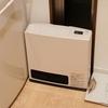 洗面所が寒い?電気より3倍以上暖かいガスファンヒーターがおすすめ。