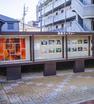 豊田の高架下で写真展開催!『緑陰ギャラリー展覧会』