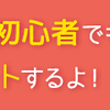 4番ピッチャー大谷!!完封&決勝ホーム【まさに漫画の世界】