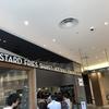 関西初 シェイクシャック梅田阪神店