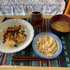 今日の在宅勤務飯:1月19日(火)+2021年ダイエット記録