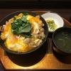 悪魔的うまさの親子丼!!東京駅で発見した最高においしい親子丼