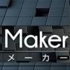 『バズメーカー【バズマーケ特化型サイト作成システム】』人気の理由とは?