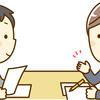 経理フリーランス案件の紹介会社へ登録後の動き(登録後~15日間)