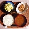 ポテトサラダ、小粒納豆。