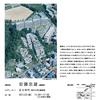 日本建築学会全国大会@神戸大学まで一ヶ月となりました。