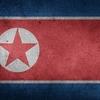 明日で70年を迎える北朝鮮