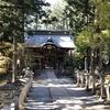 雲取山③ 三峯神社へ下山し 三峯神の湯に入る 2018.11.11~11.12