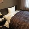 ホテル ルートイン(宿泊特化型ホテル)