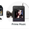 超豪華!Amazonプライム会員の14個の特典をお得に楽しく使いこなす方法まとめ:年会費4900円(月払い月額500円)のメリットはあるのか特典内容を徹底検証。30日間無料お試し体験期間内に退会することもできて安心