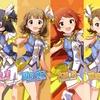 ミリシタ2周年記念イベント「UNI-ON@IR!!!!」アイドルポイントランキング1日目!