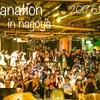 名古屋無事終演です!!