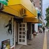 【10/100】バナナジュース専門店!BANANA STANDへ行ってきた。