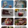 LINEギフト攻略(検索方法の覚書)