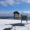 雪景色「見附島」