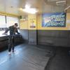 月曜日午前中フルタイム一般柔術クラス、昼キッズ、フルタイムキッズ柔術クラス、一般柔術クラス。
