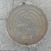 消火栓(弘前市)